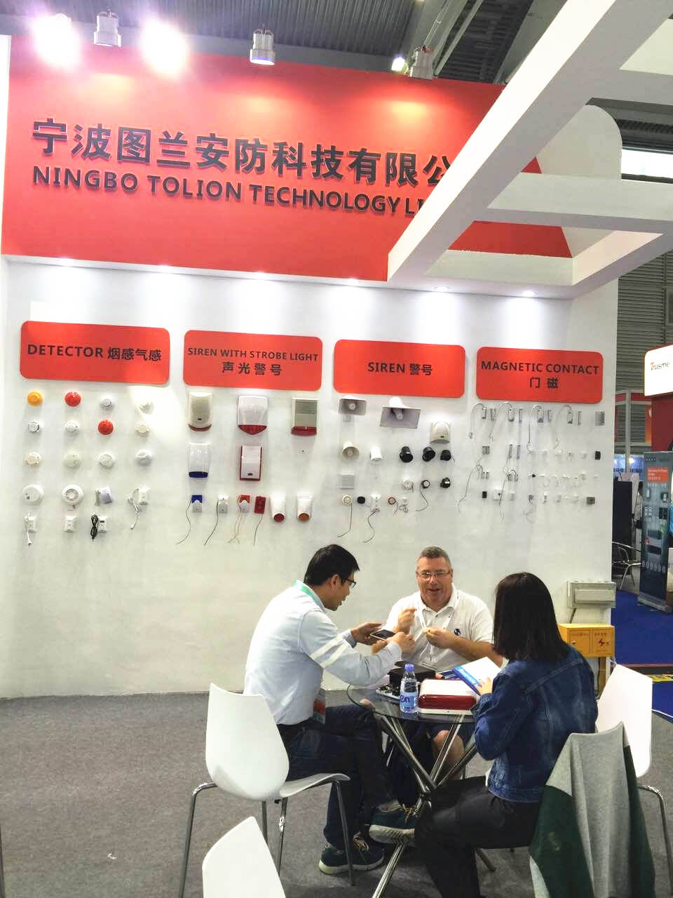 2018 China International Exhibition on Public Safety and Security